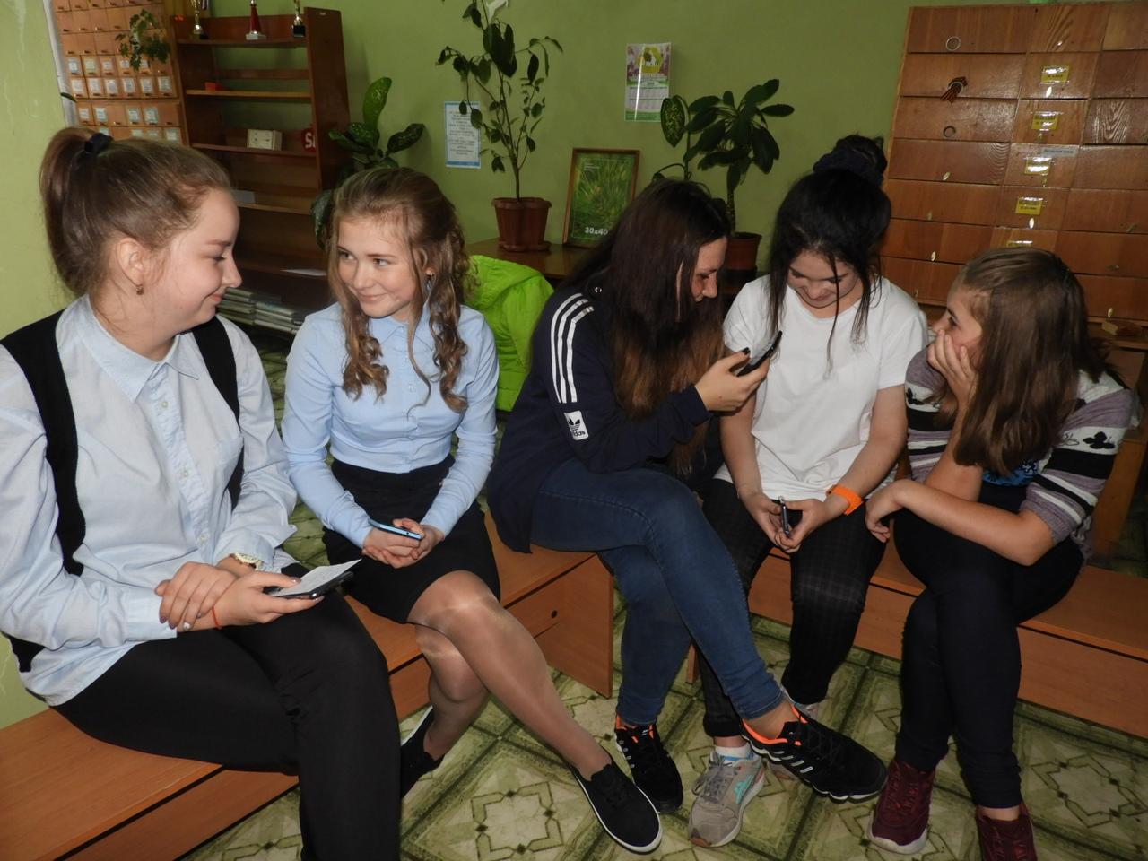 Районный Совет старшеклассников
