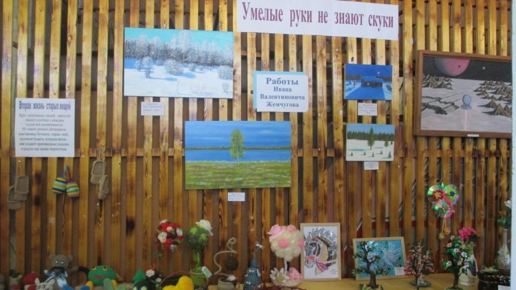 картинка мое село капелька россии для вас начинаем